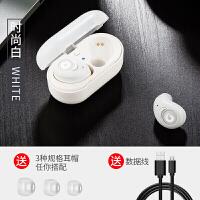 优品 迷你蓝牙耳机隐形无线耳塞运动入耳式挂耳 适用于P20 nova3e 荣耀V10手机通 官方标配