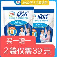 伊利中老年多维高钙奶粉400g 中老年奶粉 买一赠一 2020年7月到期