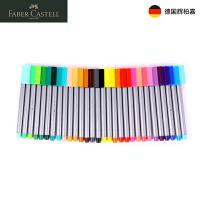 辉柏嘉12色18色30色水性彩色设计针管笔学生美术生专用手绘绘图笔漫画描线