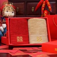 红驼面巾情侣两条装纯棉结婚庆喜庆毛巾洗脸回礼礼盒装 75x32cm