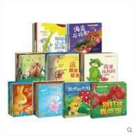 暖房子绘本经典第1-9辑全系列套装 亲子读物 0-6岁婴幼儿园儿童绘本读物故事书宝宝绘本图画书籍