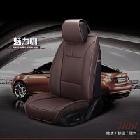 定做新款专车专用真皮汽车坐垫全包围牛皮座垫半包3D车套四季通用SN7291