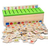 【悦乐朵玩具】儿童早教益智木质知识分类盒认知启蒙蒙氏组合配对积木玩具