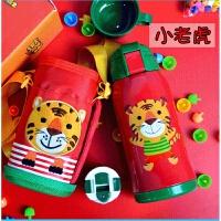 儿童保温杯带吸管两用宝宝防摔水壶幼儿园学生不锈钢女水杯 预售 乖乖虎(杯套+3盖)