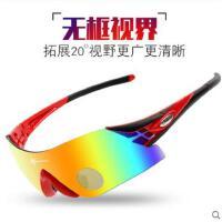 炫彩时尚眼镜偏光骑行眼镜户外男女跑步运动防风自行车骑行山地车装备