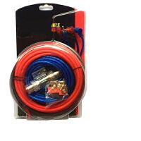 汽车影音低音炮套线音响改装功放连接线带保险胆音频线电源控制线
