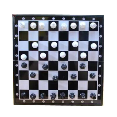艺彩 磁性 折叠便携盒装 象棋 儿童成人益智游戏棋 玩具 跳棋