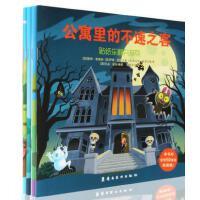 贴纸乐翻天系列全套4册 200余张小贴纸3-4-5-6-7岁儿童贴纸书贴画书儿童益智早教书儿童智力开发书籍益智游戏