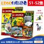 正版包邮 送乐高玩具人仔 LEGO乐高幻影忍者第34集
