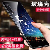 小米9手机壳 小米 9保护套 米9 mi9手机保护套 软边钢化玻璃彩绘保护壳