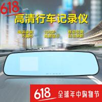 汽车行车记录仪单双镜头1080P高清迷你后视镜车载夜视2.48屏SN2862