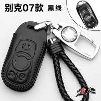 2018款别克威朗专用真皮钥匙包锁匙扣车钥匙套保护壳智能遥控器改装汽车用品