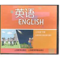 【仅光盘】上海教育出版社牛津英语七年级下册英语(课本+综合练习册)配套的 CD光盘 7年级下光盘
