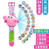 ?【买1送1】小猪佩琪手表电子投影看时间社会人佩奇男女孩儿童玩具