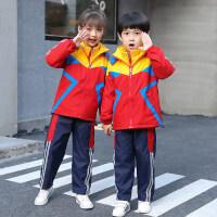 幼儿园园服春秋装小学生校服运动服套装冲锋衣三件套儿童秋冬班服