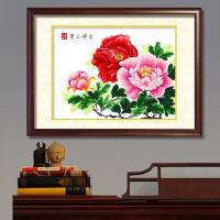 十字绣牡丹花客厅小幅十字绣中国风系列水墨画室内挂画