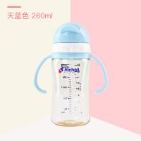 吸管杯儿童宝宝水杯婴儿学饮杯260ml