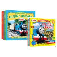 托马斯书籍小火车故事书和朋友儿童绘本图画书3-6岁+托马斯小火车书籍全套5册 幼儿情绪管理互动读本8册托马斯不要坏脾气