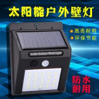 征伐 太阳能壁灯 人体感应灯户外led灯庭院灯太阳能阳台壁灯