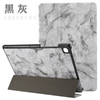 三星Tab S5e保护套T720平板电脑10.5英寸皮套SM-T725防摔全包外壳
