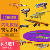 ����和����游���3d手工制作幼��@����小�W生diy剪�制作材料包趣味益智玩具��玩具3�q立�w��意��具折�