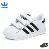 阿迪达斯adidas童鞋时尚经典三叶草系列儿童休闲鞋 婴幼童宝宝学步鞋减震防滑户外鞋 白色(0-4岁可选)  BZ0418