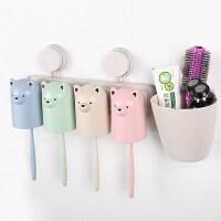 创意牙刷架套装 壁挂牙刷盒吸盘漱口杯洗漱吸壁式全自动挤牙膏器 789B 四小麦杯+牙刷架+置物篓(送4片魔力贴)