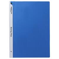金得利 A4拉杆报告夹 拉杆文件夹 文件夹 颜色随机10个售价