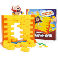 小乖蛋快乐的小捣蛋拆墙游戏亲子互动益智桌面游戏儿童玩具