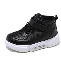 儿童板鞋加绒女童鞋子冬季新款白色学生休闲鞋高帮男童运动鞋