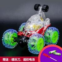 翻斗特技车充电遥控车玩具男孩翻滚车越野遥控汽车赛车儿童玩具车 一块充电池+遥控器电池+螺丝刀