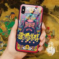 苹果手机壳三圣纳福 国潮钢化玻璃壳iphone7/8plus/X/XS 玻璃 关羽 iPhone7/8