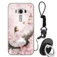 华硕ZS570KL手机壳Zenfone 3 Deluxe防摔保护套个性创意硅胶全包