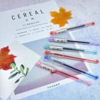 晨光本味彩色笔中性笔0.5mm 24色彩色创意中性笔拔盖笔学生用多色颜色水笔透明笔杆手帐笔做笔记9204糖果色