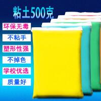超轻粘土500g克儿童橡皮泥无毒套装纸大包装彩泥超级太空36色泡泡