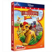 正版电影 小狮王守护队:大展身手 迪士尼动画电影DVD 光盘碟片 中英双语
