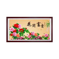 国画牡丹花开富贵装饰画现代新中式客厅沙发背景墙挂画招财风水画 90*180cm 红木色框(实木) 单幅价格