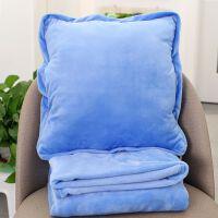 抱枕被子两用办公室午睡枕头可爱折叠毯子汽车靠垫靠枕空调三合一