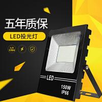 LED投光灯户外防水射灯工程照明厂房室外庭院广告路灯探照灯100w