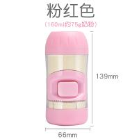 宝宝奶粉盒 便携 外出 大容量/米粉罐/奶粉格