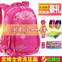 小学生儿童书包 男女孩1-3-5一年级女童6-12周岁轻便公主女生背包