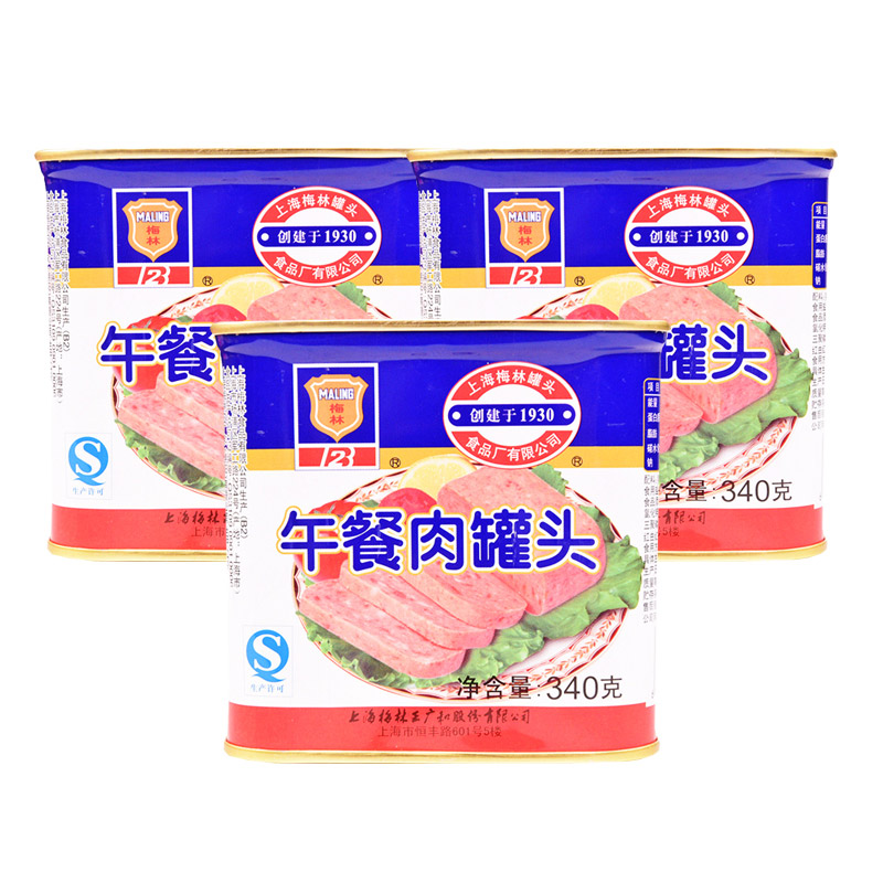 【中粮我买】上海梅林午餐肉340g*3 肉质Q弹 营养美味