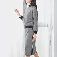 【12.12年终狂欢 限时秒杀198元】YHMW毛呢套装女2018冬装新款气质格子卫衣半身裙两件套