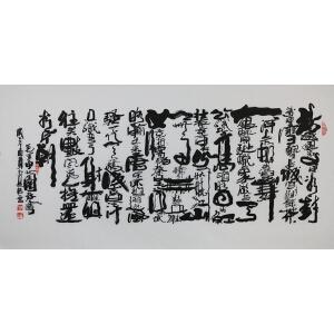 当代实力书法家 吴jian国 【沁园春。雪 】137*68cm.纸本软片,品如图。