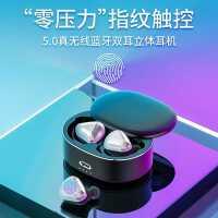 适用华为无线蓝牙耳机p30pro p20 mate30 nova5pro荣耀通用迷你小型隐形男女生款可爱双耳运动入耳式原