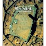 城市的形成--�v史�M程中的城市模式和城市意�x