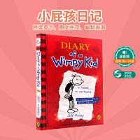 【全店300减110】儿童文学 Diary of a Wimpy Kid #1小屁孩日记1进口英文原版小说送音频 美国初