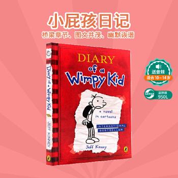 【送音频】 小屁孩日记英文原版小说 1  Diary of a Wimpy Kid #1 美国初中小学生7-12岁课外阅读章节书幽默漫画励志成长推荐阅读 百源国际童书城旗