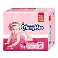 妈咪宝贝 MamyPoko瞬吸干爽婴儿纸尿裤 女宝宝中号M24片(6-11Kg)