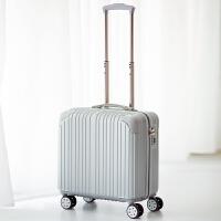 登机箱18寸小行李箱女拉杆箱万向轮韩版横款旅行箱男商务密码箱包 18寸